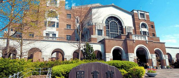 Estudar em Taiwan: excelência em engenharia e tecnologia
