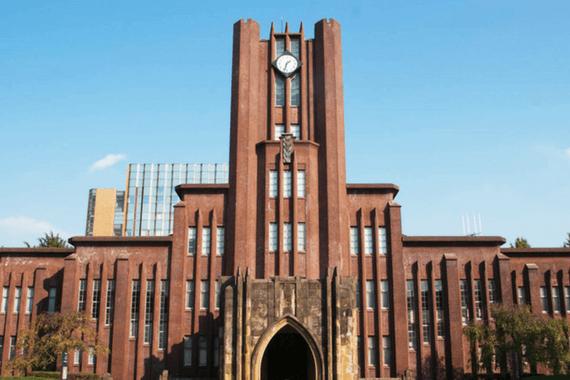 melhores universidades do japão